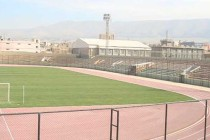 Looking onto the pitch at Sulaymaniyah Stadium