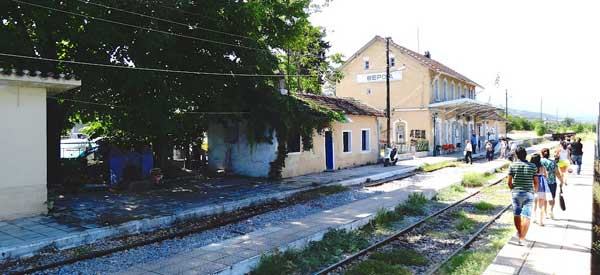 Main platform of Veria station