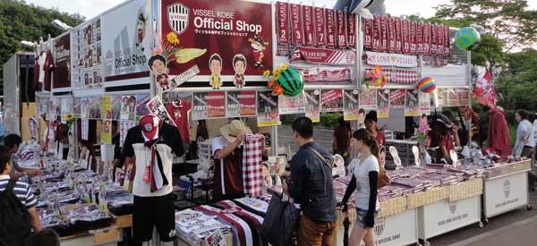 Vissel Kobe Merchandise Stall