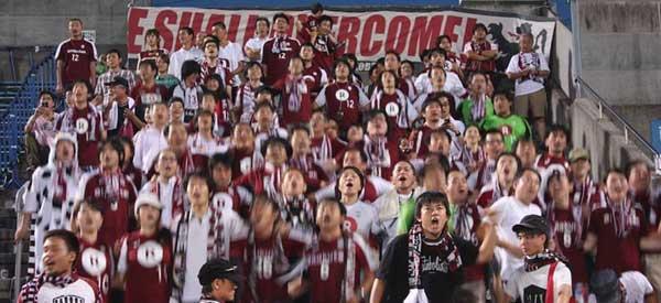 Vissel Kobe supporters inside the stadium