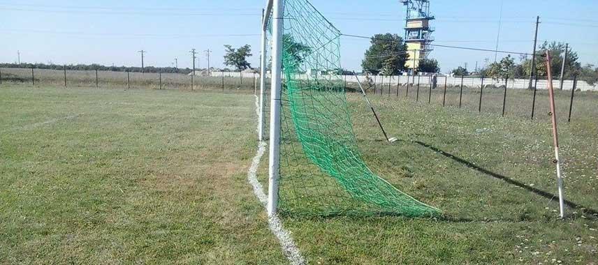 Wonky goal line in Romania