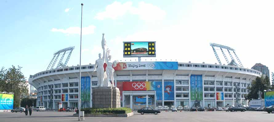 Statue outside the Workers Stadium