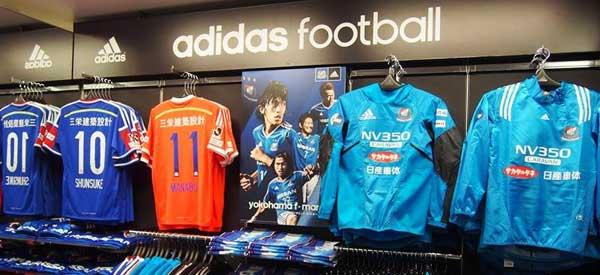 Interior of Yokohama f marinos club shop