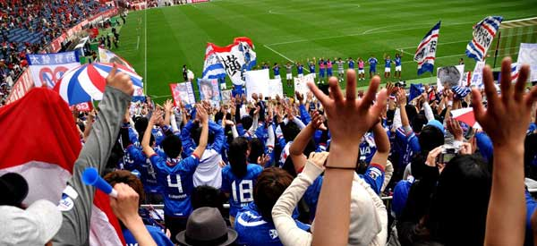 Yokohama F Marinos supporters inside the stadium